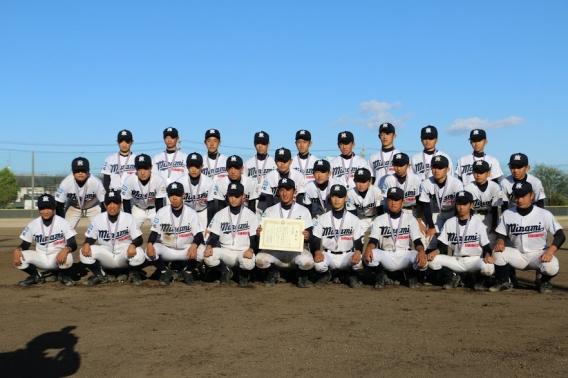 クラストカップ静岡県大会 惜しくも準優勝